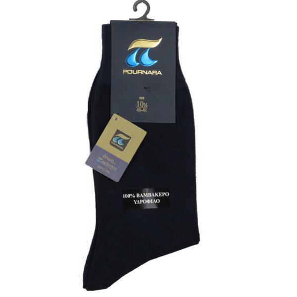 Pournara 320 Ανδρική Κάλτσα Μαύρη 3