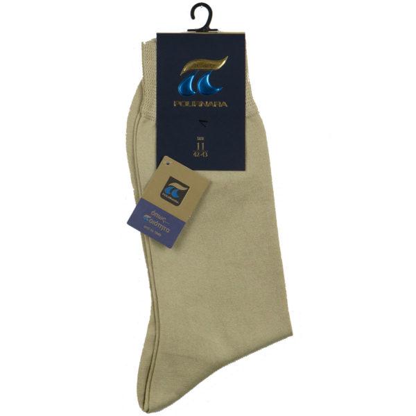 Pournara 320 Ανδρική Κάλτσα Μπέζ 3