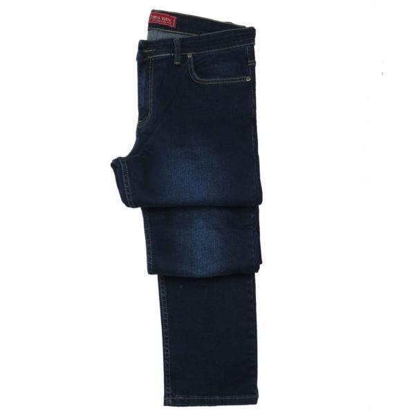 Disawere 2020 Ανδρικό Παντελόνι Μπλε Σκούρο 3