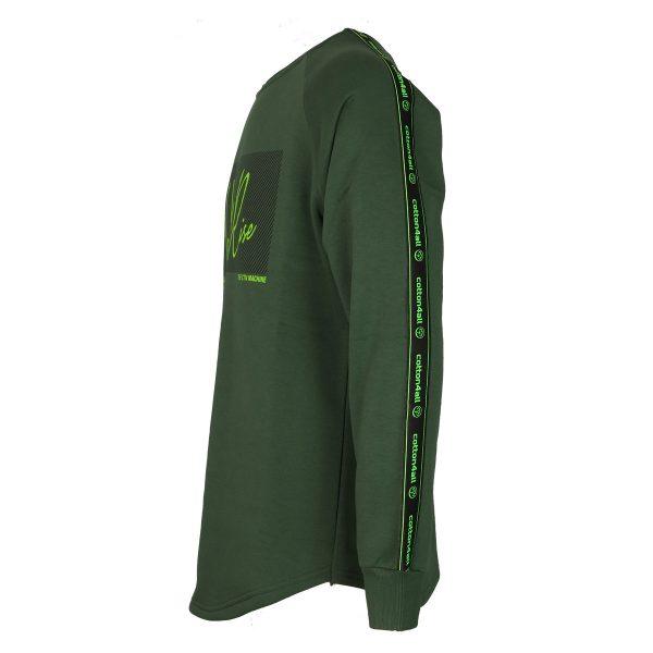 Cotton 4All 21-135 Ανδρικό Μπλουζάκι Φούτερ Πράσινο 5